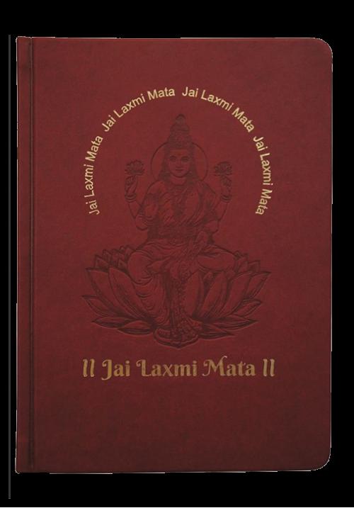 Lakshmi ji Notebook