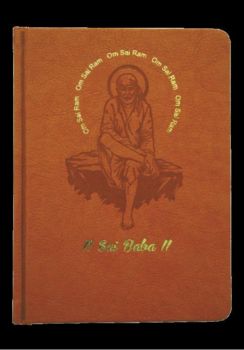 Sai Baba Notebook